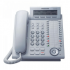 Panasonic KX-DT333 Telephone in White